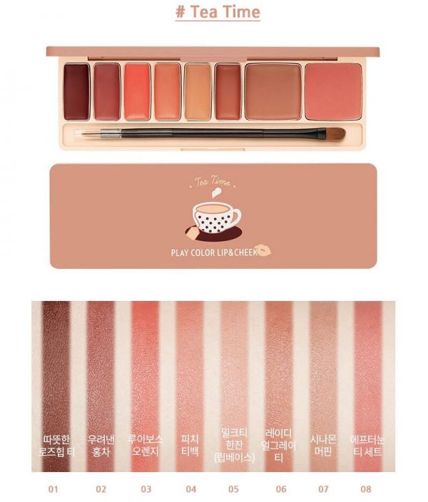 [ ETUDE HOUSE ] Play Color Lip&Cheek Tea Time